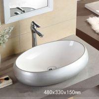 卫生间台上陶瓷无孔椭圆简约大方银色洗手盆