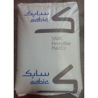 PC/ABS 基础创新塑料(美国) C1200HF-111 注塑级 耐高温 高流动
