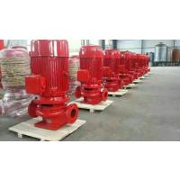 4KW消防泵出厂价格XBD2.4/15-80L 稳压系统专用泵 控制柜 喷淋泵