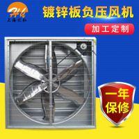 上海风机厂家车间湿帘风机 采用负压式抽风降温推拉式镀锌板风机
