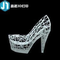 专业工业级3D打印公司东莞3D打印佛山3D手板制作深圳3D建模3D复模