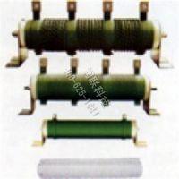 任丘电阻器 RXG20电阻器专业快速