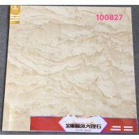 佛山直销大规格瓷砖 通体大理石地板砖1000x1000