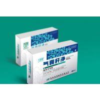 代餐粉包装盒定做纸盒质量好当选凝澜纸制品