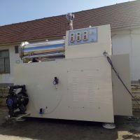 莱州昌浩供应15L卧式砂磨机 密闭砂磨机