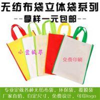 云南广告袋厂家,兰枢专业生产教育机构的宣传袋