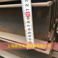河南IPE欧标工字钢Q235B热轧欧标直腿工字钢IPE120H型钢
