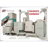 张家港PE/PP工业薄膜无水清洗回收设备厂家 海滨机械HB-1000
