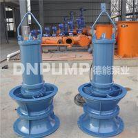 北京混流泵|混流泵厂家