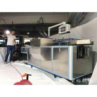 自动装盒机视频 广州折盒机封口机点胶喷胶