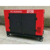 400A静音式发电电焊机