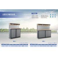 价格合理的立式直饮机-全众饮水设备高质量的电热开水器出售