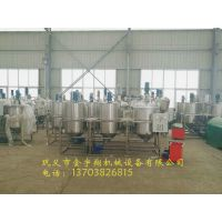 供应现货jyx-100花生榨油机/菜籽榨油机/食用油脂精炼设备 金宇翔