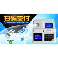 云卡通YK5803微信支付收费机/手机扫码消费机/扫码刷卡一体消费机怎么样