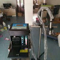 南洋企业全自动喷码机 自动打码机 日期打印机科博