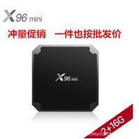 x96mini安卓机顶盒S905W 2G/16G安卓7.1高清X96 MINI TV BOX