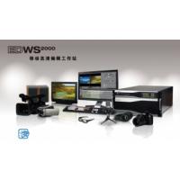 北京新维讯edius高清非编系统 广播级非编配置