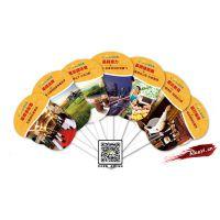 夏天做产品宣传的超价值选择_PP广告扇设计印刷制作