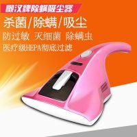 厂家供应懒汉牌紫外线床铺除螨虫吸尘器家用除螨仪