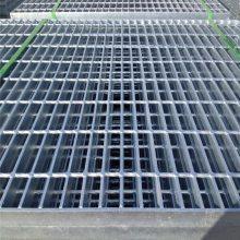 广州楼梯踏步板 广东钢格板售价 平台热镀锌钢格板