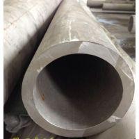 直径219*1.9不锈钢工业管 316不锈钢工业管