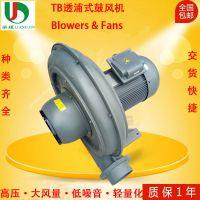 厂家直销TB150-5透浦式风机 3.7KW中压鼓风机现货