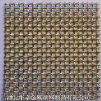深圳厂家直销平纹GF2W0.25/0.10拉丝网 321耐高温方孔过滤筛网