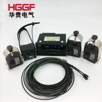 EKL-4面板型接地及短路故障指示器_环网柜电线缆故障指示带继电器