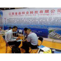 供应2019年广州国际有色金属工业(铜业)展览会展位,广州巨浪有色金属展,一个9平方米展位11000