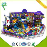 定制儿童乐园淘气堡电动游乐场设备 儿童玩具设备 幼儿园超市早教互动场所