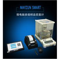 生胚粉末冶金密度计、毛坯粉末冶金密度计、含油轴承密度计处理器系统