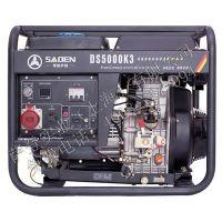 萨登7KW开架式柴油发电机