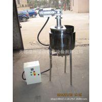无锡德兴隆 加热搅拌锅800L 实用款 多功能电动立式化工搅拌机