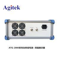 电压放大器,信号功率放大器,电压高达1600Vpp