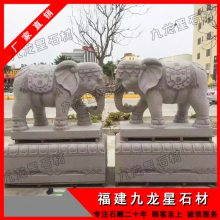石雕大象 惠安石雕雕刻 花岗岩大象加工