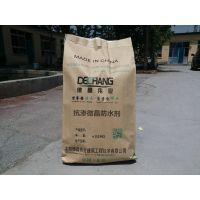 混凝土抗渗微晶防水剂 刚性抗渗防水添加剂