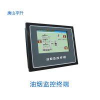 烟气颗粒物排放连续监测系统、烟尘烟气连续自动监测系统
