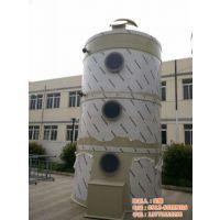 酸碱洗涤塔|常熟洗涤塔|昆山裕久环保(在线咨询)