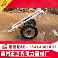 电线杆运杆车、电杆运杆车、水泥杆运杆车、运杆车