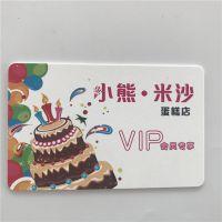 深圳厂家智能蛋糕会员卡消费积分充值卡酒店系统门禁卡定制胶印