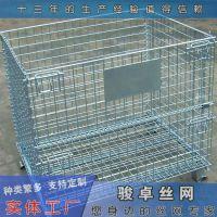 供应带脚轮蝴蝶笼|托盘式周转铁框|储物金属料箱多少钱