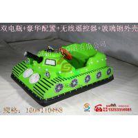安阳广场上灯光炫丽的坦克碰碰车引来不少KH