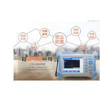 TLO300光时域反射仪(OTDR)手持仪表