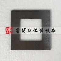 睿博联40×40×3拉伸粘结强度成型框