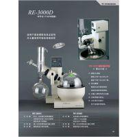 上海亚荣旋转蒸发仪RE-3000D买就送真空控制器