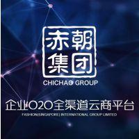珠海新零售o2o商城系统定制开发