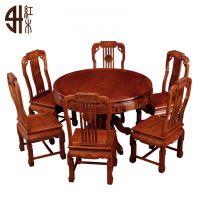 941红木网_明清古典缅甸花梨1.2米圆桌 餐桌椅_东阳红木家具品牌