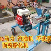 泰山区 供应小型汽油膨化机多功能杂粮面粉组合机 自带七种磨具面粉膨化机