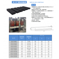 贝尔金BK-MT-123H1600矩阵式减震器