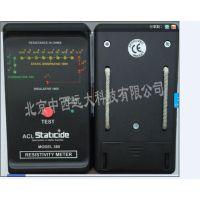 中西(LQS现货)美国表面电阻测试仪 型号:ACL-380库号:M392232